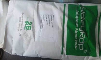 Redispersible Polymer Powder(RDP) 26MT for 40FCL