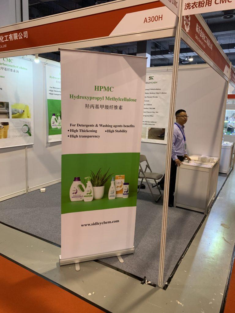 2019 International Exhibition on Surfactant & Detergent