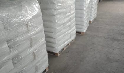 Redispersible Polymer Powder(RDP) White package