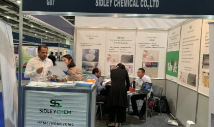 Egyptian Coatings Show 2019 – SIDLEYCHEM